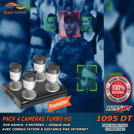 Pack  4 Caméras DAHUA  Installation Comprise TURBO HD + DVR 4 voies